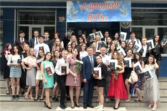 В Чебоксарском профессиональном колледже им. Н.В.Никольского вручили дипломы выпускникам