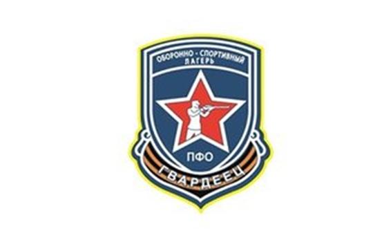 20 школьников Чувашии примут участие во 2-ой смене лагеря «Гвардеец»