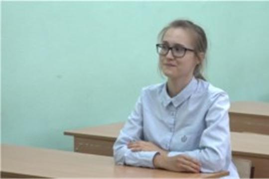 Выпускница чебоксарского лицея №2 набрала на ЕГЭ 300 баллов по русскому языку, химии и биологии, НТРК