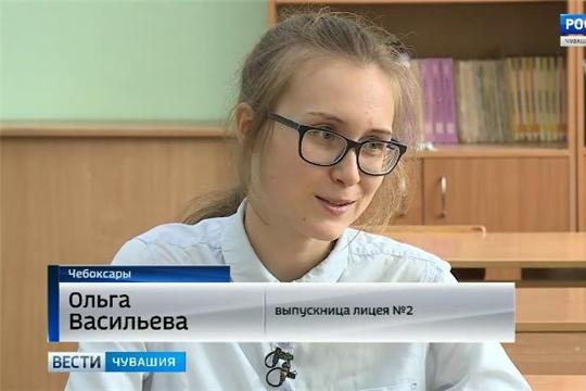 Выпускница, набравшая 300 баллов на ЕГЭ, мечтает стать врачом Источник: http://chgtrk.ru/news/23593