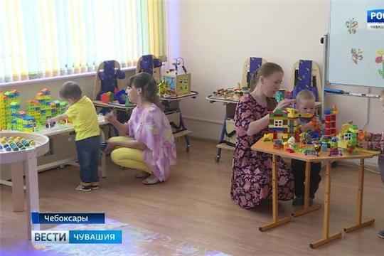 Чебоксарский детский сад №11 выиграл федеральный грант на 1,2 миллиона рублей Чебоксарский детский сад №11 выиграл федеральный грант на 1,2 миллиона рублей Источник: http://chgtrk.ru/news/23609
