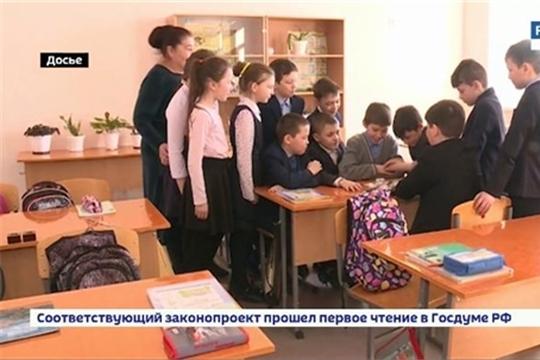 """В республике стараются решить проблему загруженности школ и нехватки детских садов, ГТРК """"Чувашия"""""""