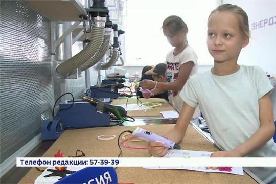 """Чебоксарский «Кванториум»: отдых с пользой, ГТРК """"Чувашия"""""""