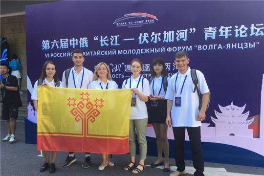 В провинции Хунань (Китай) открылся VI Российско-китайский Молодежный форум в формате «Волга-Янцзы»