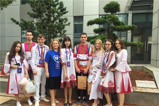 Студенты из Чувашии на молодежном форуме «Волга-Янзцы» провели презентацию республики