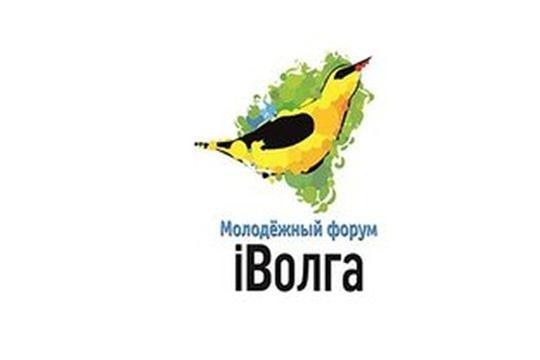С 23 по 31 июля в Самарской области пройдет Молодежный форум ПФО «iВолга-2019»