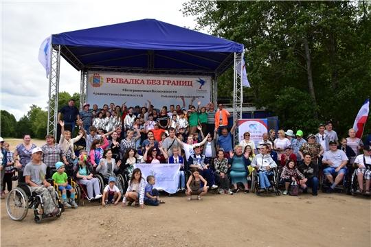 Более 150 молодых людей с ограниченными возможностями здоровья и инвалидностью приняли  участие в Межрегиональном фестивал «Рыбалка без границ»