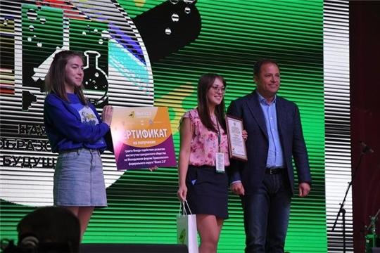 Завершение Молодежного форума Приволжского федерального округа «iВолга 2.0»