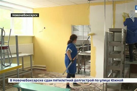 Школы республики преображаются к новому учебному году Источник: http://chgtrk.ru/news/23891