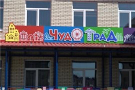 В микрорайоне «Новый город» откроется второй корпус детского сада № 205, Национальное ТВ