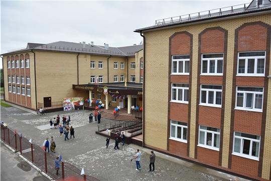 17 августа в Ядрине открылась новая начальная школа