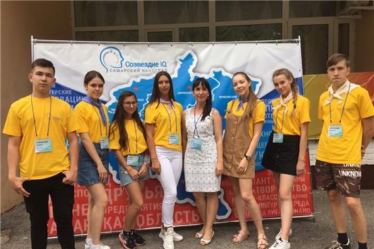 Школьники Чувашии участвуют в межрегиональном форуме «Созвездие IQ» - Самарский НАНОГРАД»