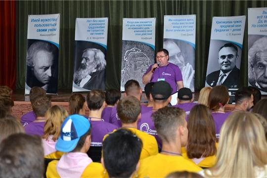 В межрегиональном форуме «Созвездие IQ» - Самарский НАНОГРАД» принимают  участие школьники Чувашии