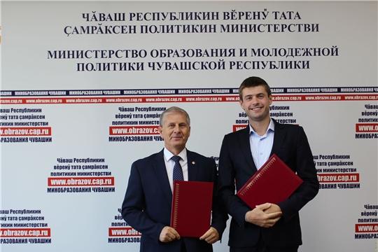 Состоялось подписание соглашения между Минобразования Чувашии и образовательной платформой «Учи.ру»