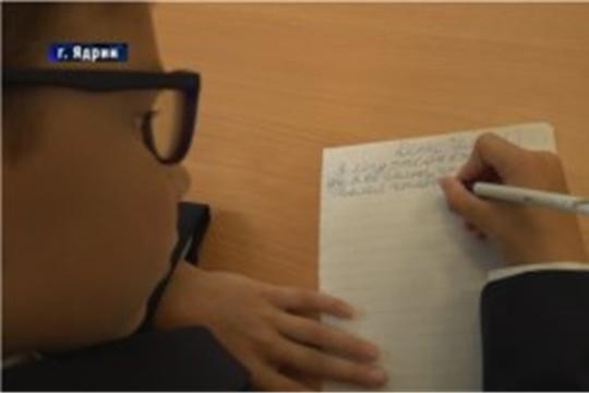 Открытие школы в Ядрине, Национальное ТВ
