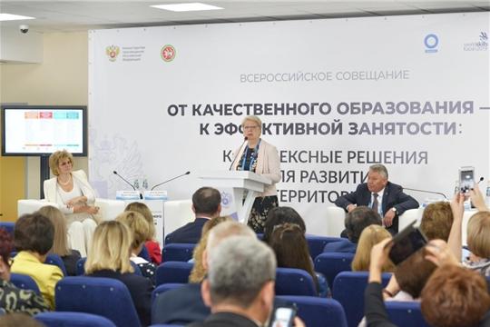 В Казани  проходит Мировом чемпионате по профессиональному мастерству по стандартам WorldSkills.  Деловая программа.