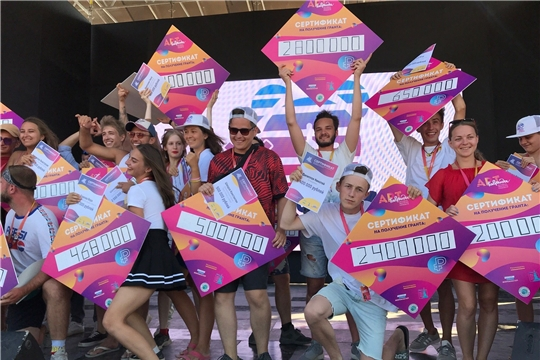 В ходе Всероссийской форумной кампании 2019 года молодежь Чувашии выиграла 9 грантов
