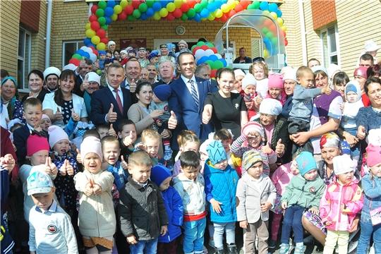 В селе Урмаево Комсомольского района открылся новый детский сад на 110 мест