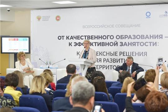 В Казани обсуждают комплексные решения развития территорий через совершенствование системы среднего профобразования