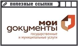 МФЦ Порецкого района