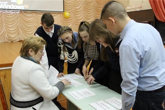 В Порецкой школе прошли мероприятия, посвященные 25-летию Государственного Совета Чувашской Республики