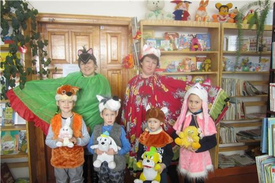 В рамках Недели детской книги состоялось тематическое мероприятие «Сказочный день»