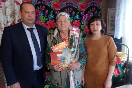 Жительницу села Трехбалтаево Шемуршинского района поздравили с 90-летием