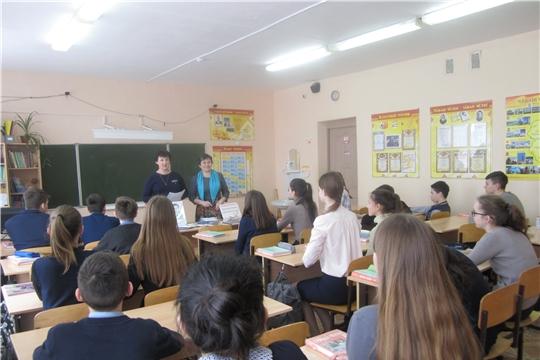 МБУК «Централизованная библиотечная система» Шемуршинского района провела поэтический час «Созвучье строк»