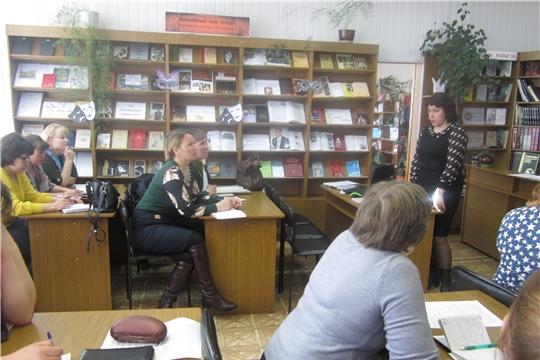 МБУК «Централизованная библиотечная система» Шемуршинского района провела семинар для библиотечных работников