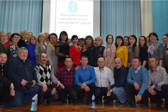 Работники культурно - досуговых учреждений Шемуршинского района подвели итоги работы за I квартал