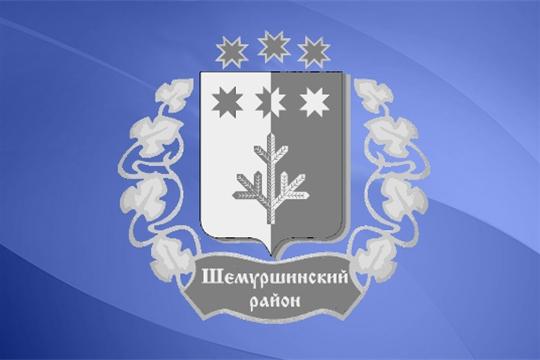 Об отмене режима чрезвычайной ситуации  в связи с гибелью посевов сельскохозяйственных  культур на территории Шемуршинского района