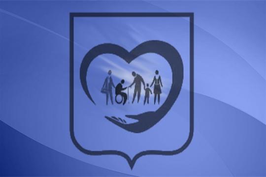 О предоставлении мер социальной поддержки гражданам, имеющих детей