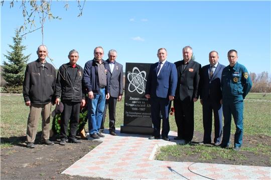 В Шемуршинском районе состоялось торжественное открытие стелы ликвидаторам аварии на Чернобыльской АЭС