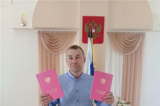 В отделе ЗАГС администрации Шемуршинского района состоялось торжественное вручение свидетельств о рождении первой двойни 2019 года