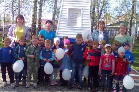 Для воспитанников детского сада  «Сказка» прошло мероприятие, посвященное Великой Победе
