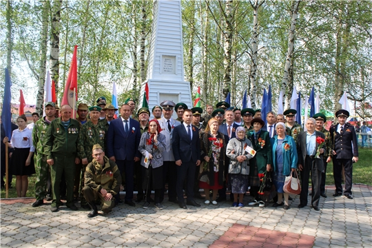 В Шемуршинском районе состоялся торжественный митинг, посвященный 74-й годовщине Победы в Великой Отечественной войне