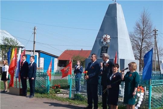 В Бичурга-Баишевском сельском поселении состоялся митинг, посвященный 74 -й годовщине в Великой Отечественной войне