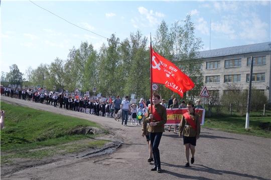 Празднование дня Победы в Трехбалтаевском сельском поселении