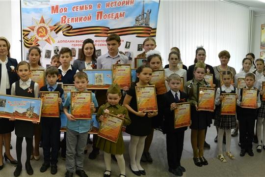 Шемуршинские школьники приняли участие в создании выставки «Моя семья в истории Великой Победы» в КВЦ «Радуга»