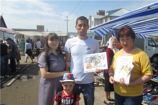 МБУК «Централизованная библиотечная система» Шемуршинского района провела акцию «Читаем всей семьей», посвященную Международному дню семьи