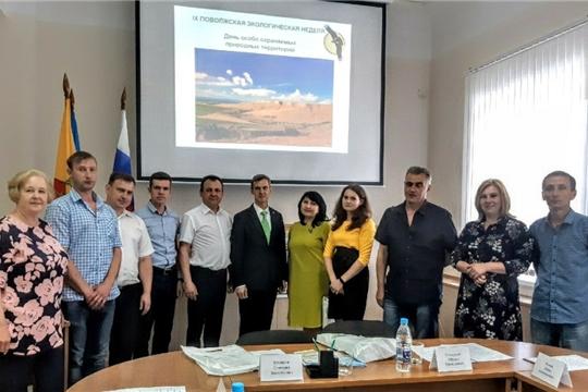Представители национального парка «Чаваш вармане» приняли участие в IX Поволжской экологической неделе