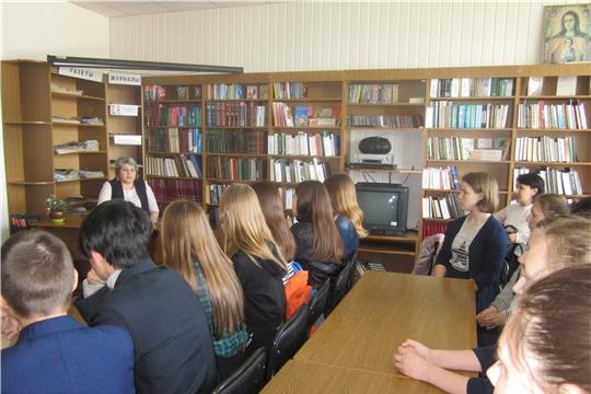 В МБУК «Централизованная библиотечная система» Шемуршинского района для учащихся проведен урок финансовой грамотности