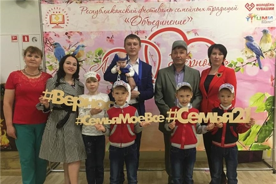 Семья Горбуновых заняла 2 место в Республиканском фестивале молодых семей «Обьединение»