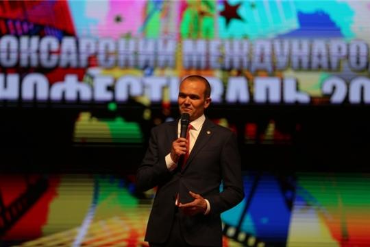 Глава Чувашии Михаил Игнатьев приветствовал организаторов, участников и гостей XII Чебоксарского международного кинофестиваля