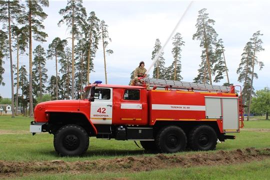 В Шемуршинском районе проведены тактико - специальные учения по тушению лесных пожаров