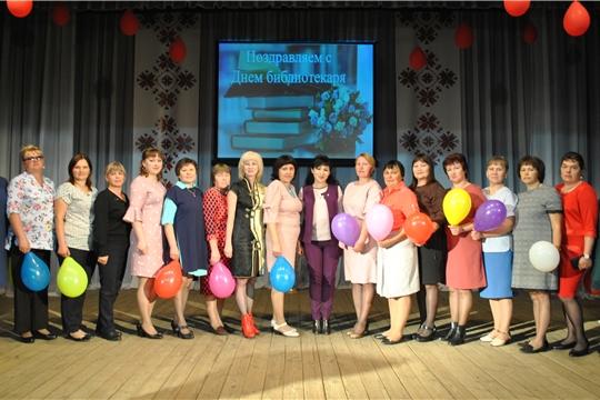 Библиотечные работники Шемуршинского района торжественно отметили свой профессиональный праздник – Всероссийский день библиотек
