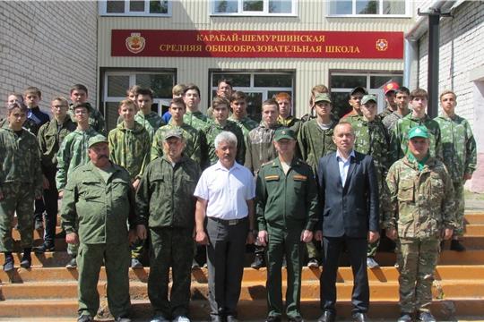 На базе МБОУ «Карабай – Шемуршинская СОШ» состоялось открытие учебных сборов