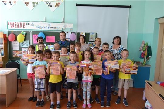 В пришкольном лагере МБОУ «Малобуяновская ООШ» состоялась акция «Мое безопасное лето»