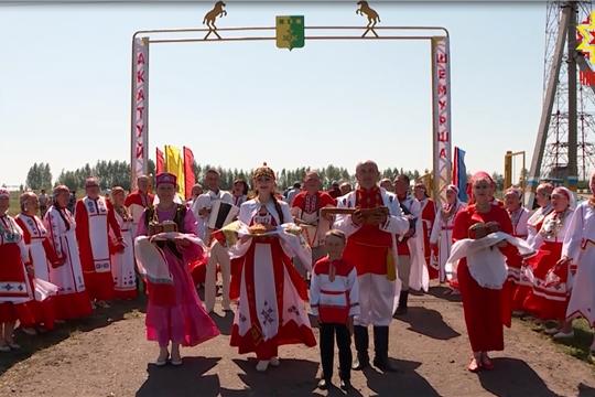 В Шемуршинском районе состоялся традиционный праздник песни, труда и спорта «Акатуй - 2019» (чувашская версия)