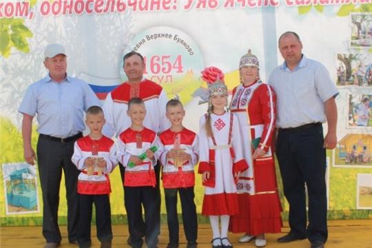 15 июня в Большебуяновском сельском поселении провели День деревни Верхнее Буяново